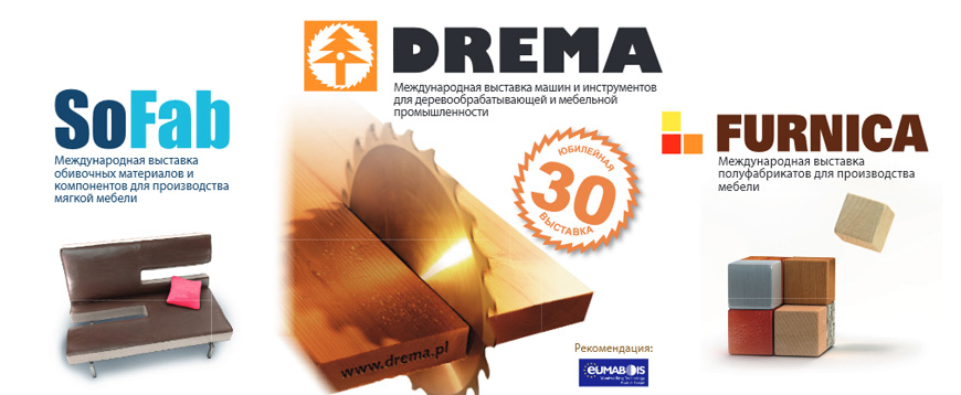 Participation in the international exhibition DREMA