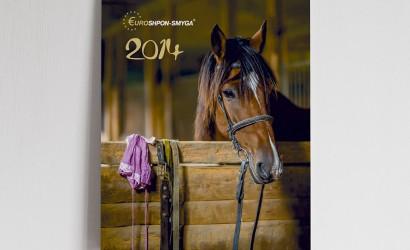 Календар 2014