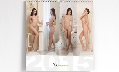 Календар 2015