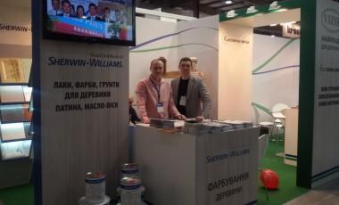 Kyiv forum