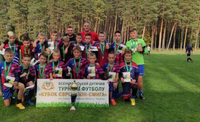 Футбольне свято у Смизі